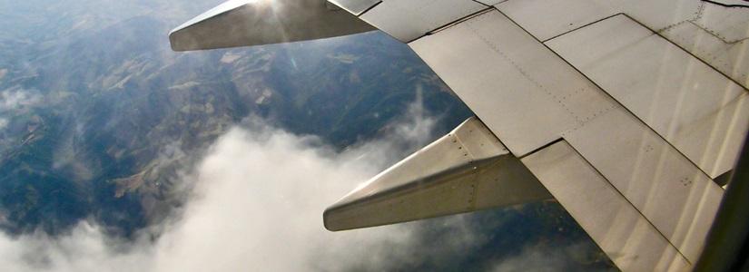 Flugreise mit Lauda Air